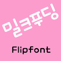 RixMilkPudding Korean Flipfont