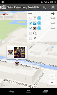 Saint Petersburg SozialLib - screenshot