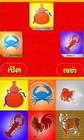 Screenshot of Calabash Crab Fish