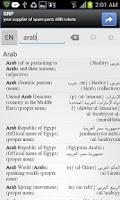 Screenshot of قاموس انجليزي عربي