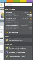 Screenshot of QBank
