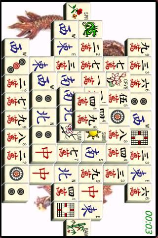 Maejong