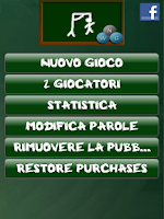 Screenshot of Hangman (Italian)