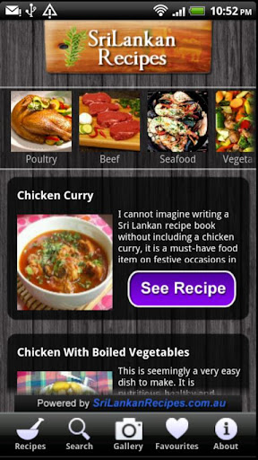sri-lankan-recipes for android screenshot