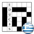 Greek Crosswords - σταυρολεξα APK for Bluestacks