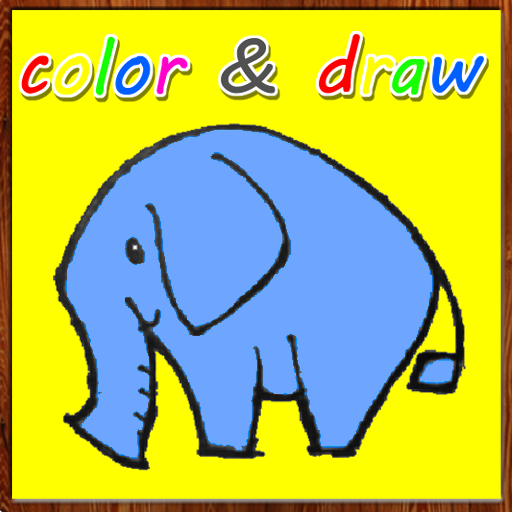 ColoringDrawing(繪製塗鴉著色任何) LOGO-APP點子