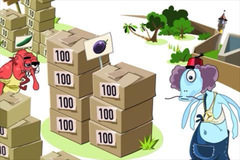 無料教育Appのサブスクリプション - 数学3を学ぶ|記事Game