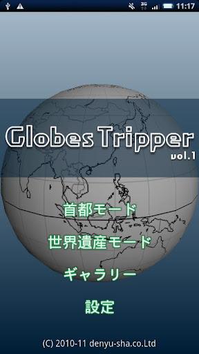 Globes Tripper vol.1