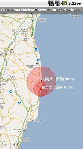 福島核电站避难区域地图