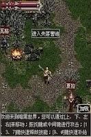 Screenshot of Ares