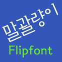 NeoTomboy™ Korean Flipfont icon