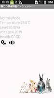 Screenshot of 森のウサギ時計ウィジェット