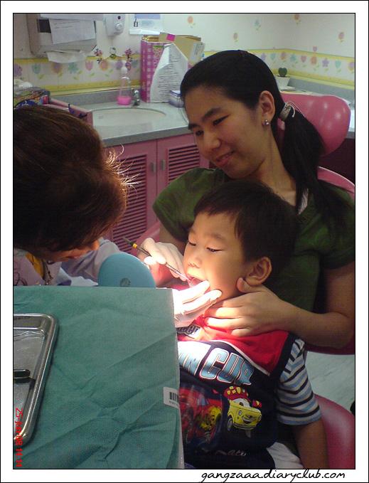 ไปหาหมอฟัน