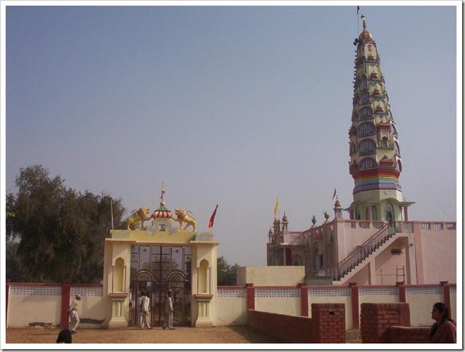 Mandir Kagdana 4