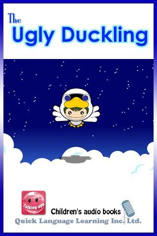 醜小鴨 Talking-App