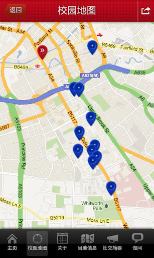 玩教育App|INTO曼彻斯特大学免費|APP試玩