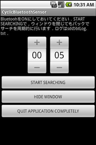 Android(アンドロイド)/iPhoneアプリ人気ランキング   andronavi(アンドロ ...