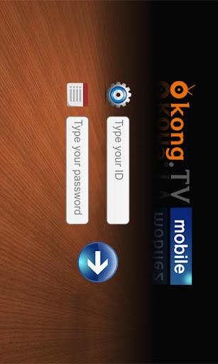 【免費娛樂App】kongTV mobile-APP點子