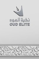 Screenshot of OudElite