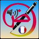 Apprenez l'arabe: Sm@rt Arabic icon