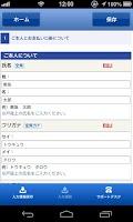 Screenshot of 東急カードアプリ