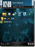 Screenshot0032