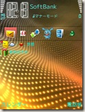 Screenshot0035