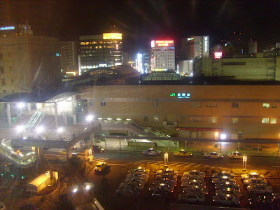 Saiko-Ji Temple in the last of the light