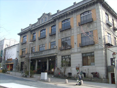 A western-style building on Chuo-dori