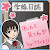 密室恋愛脱出ゲーム マイムマイム2ヒント本 file APK Free for PC, smart TV Download
