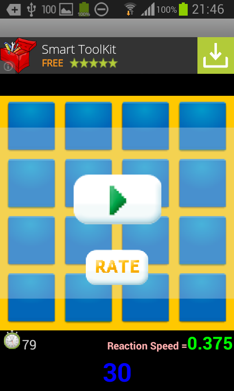 Memory Speed Test Android Apps On Google Play