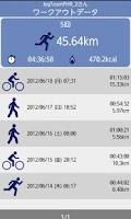 Screenshot of JogTeam PHR(運動・健康情報管理アプリ)