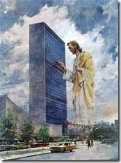 Ось стою біля дверей і стукаю, - мовить Господь Ісус Христос. Суперсучасна піктура.