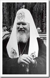 Святійший Патріарх Алексій ІІ в Луцьку, серпень 1990 року. «Луцьк Православний»
