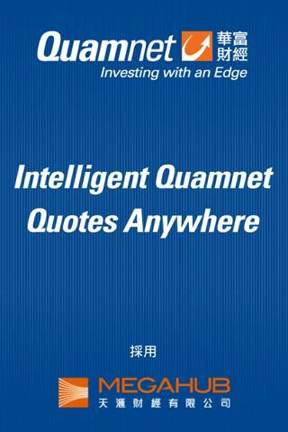 股票報價器3網版 iQ Quotes