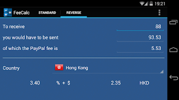 Screenshot of FeeCalc (for PayPal)