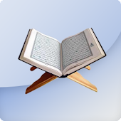 Al-Quran (Bangla) for Lollipop - Android 5.0