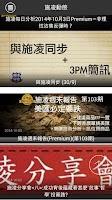 Screenshot of 施凌部署
