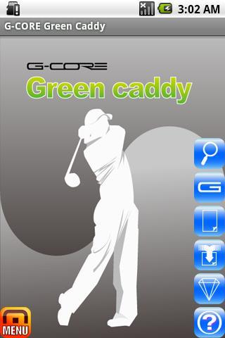 G-CORE Green Caddy Golf USA