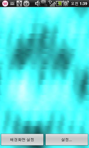 몽환적인 라이브 배경 5