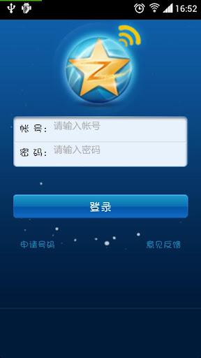 【免費社交App】QQ空间冬日温暖版-APP點子