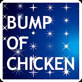 BUMP OF CHIKEN 曲当てクイズ APK Descargar