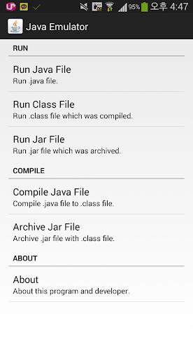 Emulator screenshot qianli