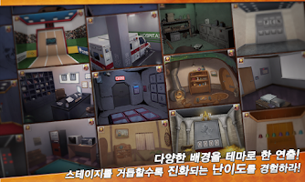 Screenshot of 방탈출 for Kakao