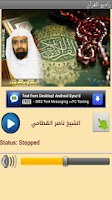 Screenshot of قرآن راديو