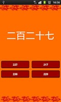 Screenshot of Chinese numbers FREE
