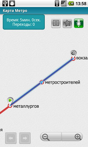 Dnepropetrovsk Metro 24