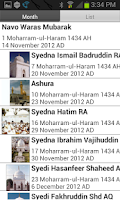 Screenshot of Misri Calendar (Hijrical)