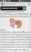 Screenshot of Khmer Horoscope