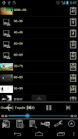 Screenshot of NetMBuddy (for Youtube Musics)